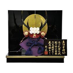 真田家伝統の六文銭に立体的な鹿角脇立て赤塗りの甲冑が魅力!【五月人形