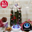 クリスマスツリー風 ストーリーハーバリウム メッセージ入れ 名入れ 【花 プレゼント ギフト プリザーブドフラワー …