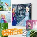 簡単!模様替え!アナと雪の女王のファブリックボード【ディズニー インテリア 雑貨 アート 映画 おしゃれ ランド か…