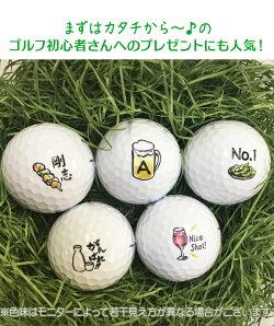 【送料無料】名入れオリジナルガーリーゴルフボール3球セット【ゴルフ女子ゴルフゴルフボールバースデーおすすめギフト誕生日プレゼント人気可愛いかわいいおしゃれオシャレイニシャル贈り物ラッピングサプライズ女性20代30代40代50代】
