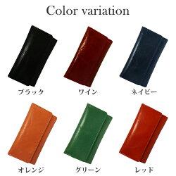 ブラック・レッド・ネイビー・ワイン・オレンジ・グリーンの6色展開