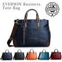 【送料無料】EVERWIN 日本製 ビジネスバッグ 革付属 軽量(全4色)【自立型 ビジネス 鞄 カバン A4 バッグ メ…