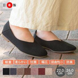 【25%OFFクーポン配布中】 スクエアトゥ パンプス ローヒール スエード 日本製 痛くない 靴 レディース 2way バブーシュ 大きいサイズ 小さいサイズ 2020 秋冬