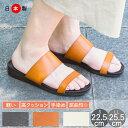 【ポイント10倍】 ストラップ サンダル ダブルベルト 痛くない 日本製 柔らかい 低反発 ソール 歩きやすい 履きやすい ぺたんこ オープントゥ レディース フラット 靴 レディース 福袋対象