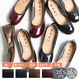 【30%OFFクーポン対象】 パンプス ローヒール エナメル 靴 レディース ぺたんこ パンプス 痛くない 抗菌 防臭 幅広 外反母趾 ラウンドトゥ 柔らかい まんまる 丸い つま先 日本製 フラット 5L 4L 3L 3S SS 黒 大きい