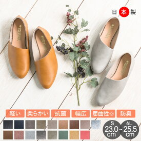 【25%OFFクーポン対象】 アーモンドトゥ 斜めカット フラット パンプス 日本製 靴 レディースシューズ 婦人靴 202103春