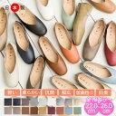 【15%OFFクーポン配布中】パンプス スクエア 痛くない ぺたんこ 幅広 ローヒール フォーマル 日本製 かかと 靴擦れ 脱…