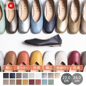 【15%OFFクーポン配布中】パンプス ローヒール スクエアトゥ 日本製 痛くない 靴 レディース 2way バブーシュ 大きいサイズ 小さいサイズ フラットパンプス