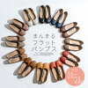 The size that product made in ぺたんこ pumps Japan low heel ballet round toe Lady's shoes flat ballet shoes Lady's fashion 5L 4L 3L 3S SS black not to be tired from comfortable to walk in to be able to run that is not painful is big