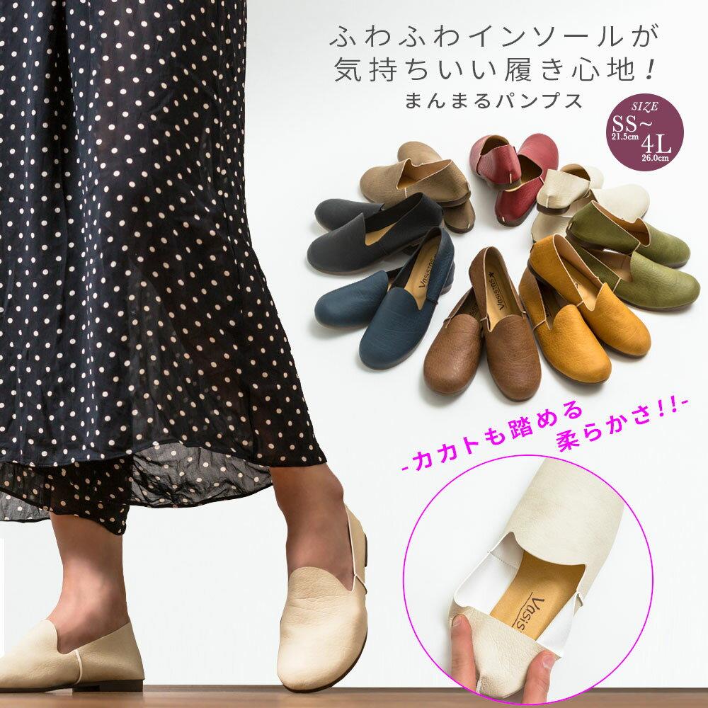 日本製 ふわふわインソールが気持ちいい履き心地!カカトも踏める2WAYまんまるパンプス 痛くない 走れる 歩きやすい 疲れない ローヒール バレエ ラウンドトゥ レディース シューズ フラット バレエ アンクル ストラップ 靴 4L 3L S SS