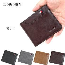 【送料無料】薄い財布 二つ折り財布 薄い 財布 メンズ レディース 財布 イタリアンデザイン 財布 男女兼用 財布 薄い 折り 財布 メンズ カードポケット 札入れ ポケット 軽い sf-0512