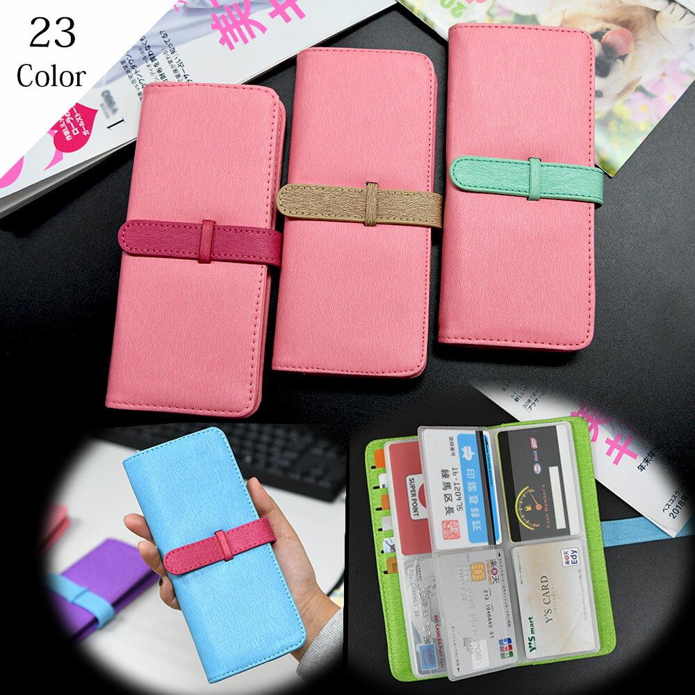 ★ランキング一位★カードケース 大容量 レディース メンズ じゃばら ポイントカード かわいい 80ポケット大容量 80枚以上収納 フェイクレザー カードケース 女性にも人気のデザイン カード入れ カードケース 25色 ckm-076