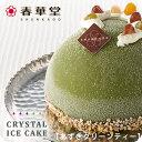 【春華堂公式】アイスケーキ/あんこがたっぷり老舗自慢のアイスケーキ アズキグリーンティー|アイスケーキ お菓子 …