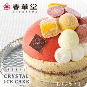 【春華堂公式】アイスケーキ(パレット)/3種のアイスとフルーツを楽しむアイスケーキ パレット|アイス アイスケーキ お菓子 洋菓子 スイーツ フルーツ 苺 いちご マンゴー バニラ ギフト