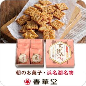 【お菓子 洋菓子 ギフト 手土産 母の日 父の日 プチギフト】朝のお菓子 すっぽんパイ 6袋入 常温便