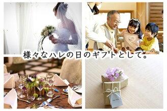 地元が静岡県で、ハレの日のプチギフトをお探しの方にはぴったり