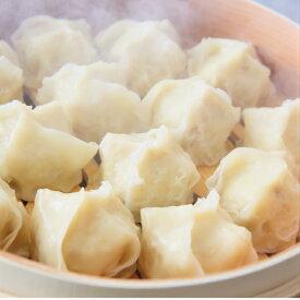 送料無料 北海道産ほたてのホタテしゅうまい48個セット(30 g×6個×8袋入)電子レンジで簡単調理!便利な小分けパック しゅうまい シュウマイ 焼売 中華惣菜 安心 安全 敬老の日プレゼント