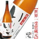 日本酒 ギフト 会津ほまれ 純米酒 いいで 1800ml 業務用 お手頃 純米酒 辛口 晩酌 淡麗辛口 プレゼント お酒 贈答 お…