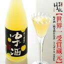 リキュール 造り酒屋のゆず酒 300ml 会津ほまれ ミニボトル 純米 ゆず 柚子 国産果汁 女性に人気 プレゼント お祝い …