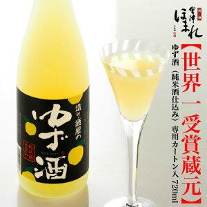 【蔵元直送】造り酒屋のゆず酒【純米酒仕込】720ml
