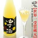 リキュール 造り酒屋のゆず酒 720ml 会津ほまれ 日本酒 ギフト かわいい ゆず 柚子 国産果汁 女性に人気 プレゼント …