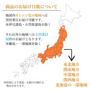 福島県からの納期情報