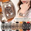 AROUND-WATCH スケルトン スクエアタイプ 本革グルグル時計 文字盤が回るビッグフェイスデザインウォッチ[腕時計/リア…