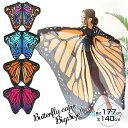 ビッグサイズ!丈約140cm バタフライケープ[バタフライスカーフ ストール マント ちょうちょ 蝶々 コスプレ ハロウィ…