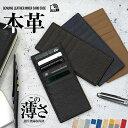本革 カードケース 10枚収納 スキミング防止機能付き[インナーカードケース メンズ 薄い スリム コンパクト 財布 大量…