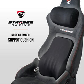 STRASSE ネック&ランバーサポートクッション 寝落ちクッション 低反発枕 カークッション RCZ01コックピットベースに最適! [ストラッセ ハンコン設置台 コクピットベース あす楽]