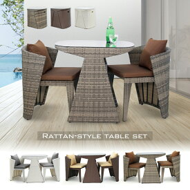 ラタン調ガーデンテーブル 3点セット ガーデン テーブル チェア コンパクト クッション・チェアパッド付き [ベランダ 庭 テラス あす楽]