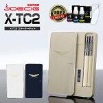電子タバコJOECIG純正X-TC2本体2本+ニードルボトル+国産リキッドorリキッド10本[スターターキット/ジョイシグ/スマホタイプ/電子たばこ/あす楽/X-TC2/JOECIG/X-TC-2/XTC-2/Giselle/ジゼル]
