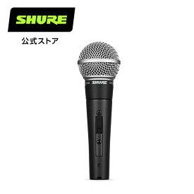 【メーカー保証2年】SHURE シュア ダイナミックマイク SM58SE : スイッチ付き / ボーカル / ライブ / 配信 国内正規品