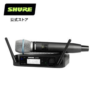 ボーカル・ワイヤレスシステムBETA87Aマイクヘッド GLXD24/B87A