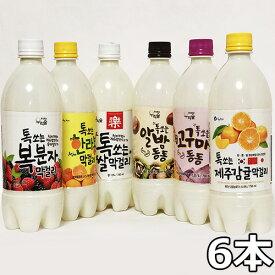 【送料無料】5種から 選べる 果汁 マッコリ 5本