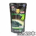 【送料無料】サンユク 黒豆 豆乳 パウチ タイプ 190ml 20袋