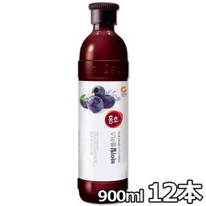 【送料無料】紅酢 ブルーベリー 900ml 12本