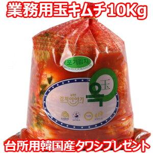 【送料無料】韓国 純農園 業務用 玉 キムチ 10kg 白菜キムチ 韓国 食品 食材 料理 おかず おつまみ