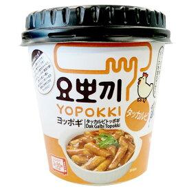【送料無料】モチモチ タッカルビ 即席 ヨポッキ 130g 6個 即席カップトッポキ トッポギ トッポッキ トッポキ 韓国 食品 おやつ