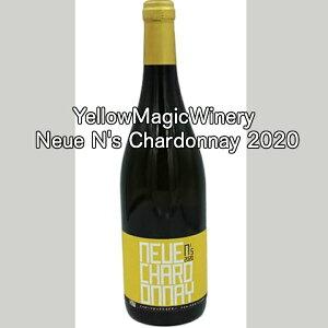 YellowMagicWineryイエロー・マジック・ワイナリー Neue N's Chardonnay 2020ワイン 自然派ワイン ナチュラルワイン 国産ワイン 日本ワイン オレンジワイン 赤ワイン