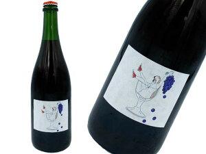 【ワイナリー直送・正規取扱店】Kyoho Petnat 巨峰 ペットナット (赤微発泡) 清澄白河フジマル醸造所 ワイン 自然派ワイン ナチュラルワイン 国産ワイン 日本ワイン ギフトワイン 贈答用ワイン