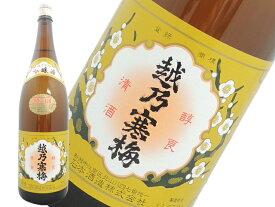 【送料無料!!4本セット】越乃寒梅 特撰 吟醸酒  1800mlご注文をいただいてから蔵元に発注をしますので、お届けまでに1週間ほどお時間をいただきますことをご了承くださいませ。 送料無料 日本酒 SAKE sake まとめ買い