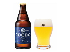 COEDO 瑠璃-Ruri- 330mlビール 日本ビール 国産ビール クラフトビール