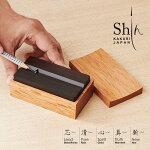 鉛筆削りShin-Cuboid