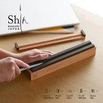鉛筆削りShin