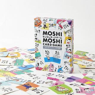 もしもしカードゲームMoshi-MoshiCardGameバイリンガルカードゲーム子供から大人まで日本人も外国人も知育英語教育オノマトペ日本語学習