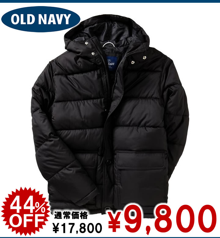 Old navy black quilted jacket