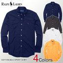 ■ポロ・ラルフローレン メンズ コットンシャツ 長袖 COTTON-SILK SPORT SHIRT 4色 POLO RALPH LAUREN(80054366) あす…