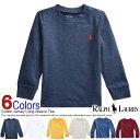 【ベビー】■即日発送!ポロ・ラルフローレン ベビー ワンポイント刺繍 ロンT Cotton Jersey Long-Sleeve Tee 6色 ラ…