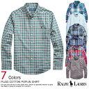 ■ポロ・ラルフローレン ボーイズ 長袖 ワンポイント刺繍 コットンシャツ POLO RALPH LAUREN PLAID COTTON POPLIN SHI…